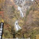 『天人峡・羽衣の滝』