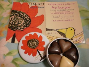 『今年のチョコレートはコレだ!』