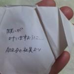2012070801240000.jpg